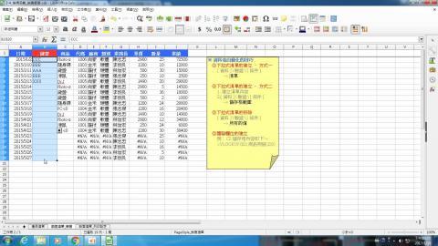 資料驗證設定(1060119)