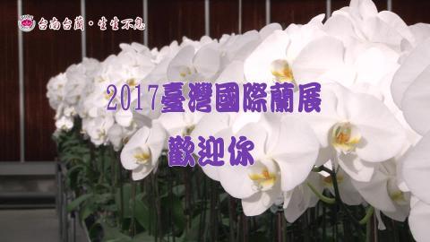 活動預告(正).mpg