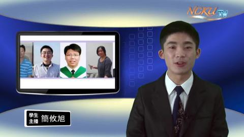 NCKU TV【223集】- 政治系108級 簡攸旭