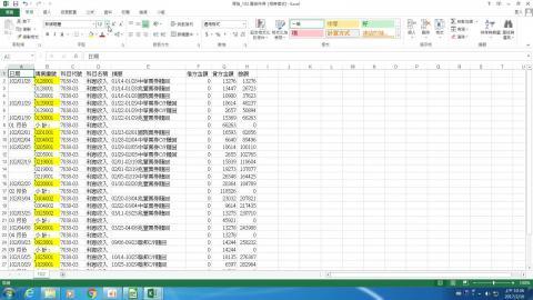 儲存格式選擇錯誤,導致亂碼 Part1