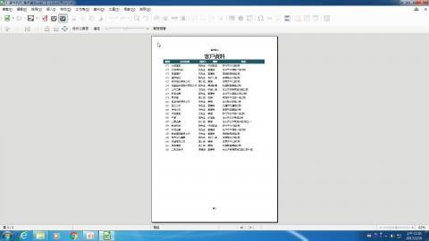 每頁列印所設定的列數