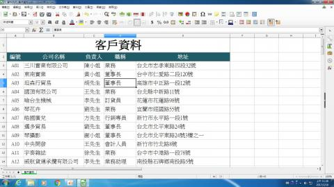 編輯頁首頁尾、群組工作表列印