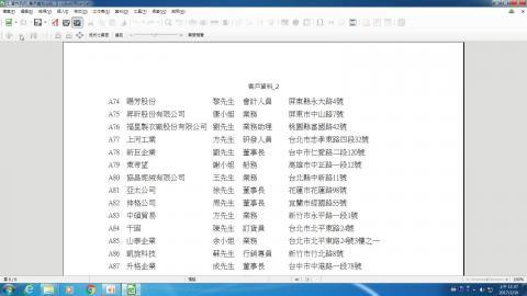 群組工作表選擇列印頁數