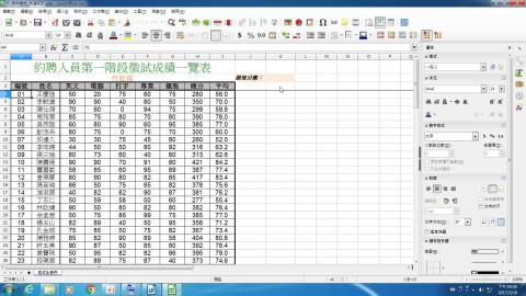 範例2. 篩選符合條件的資料