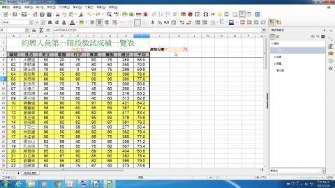 範例2. 篩選符合條件的資料 修改條件