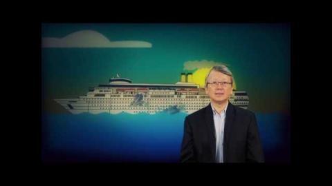 造船工程師的職涯探索 -課程介紹 邵揮洲 (成大磨課師moocs)