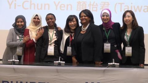 唐獎女性永續發展科學週成大開幕  期幫助醫療弱勢