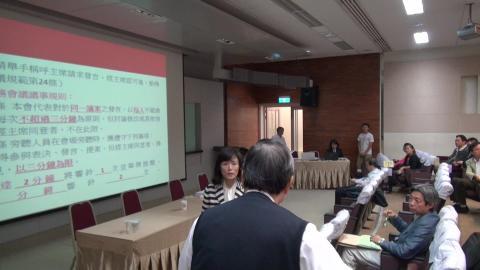 20161221校務會議1.mpg