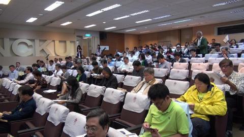 20161221校務會議3.mpg
