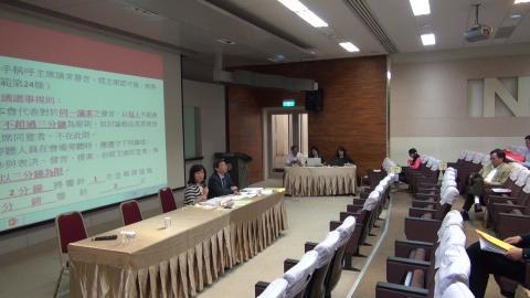 20161221校務會議12.mpg