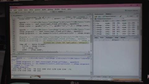 1060325R語言探索性資料分析實務(4)