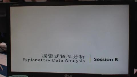1060325R語言探索性資料分析(5)