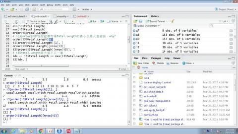 1060328R語言數據整理基礎篇(5)
