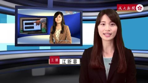 NCKU TV【230集】統計106 江昕蓉