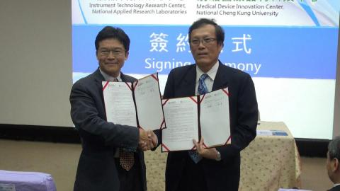 成大前瞻醫材與國實院儀科中心  為台灣醫材合作