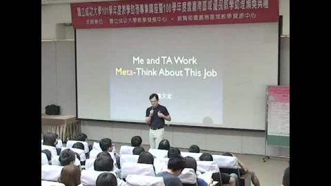 Me and TA Work: Meta-Think About This Job