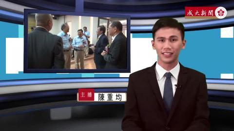 NCKU TV【231集】外文106 陳重均