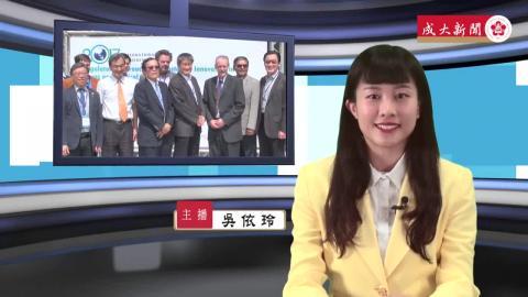 NCKU TV【232集】中文107 吳依玲