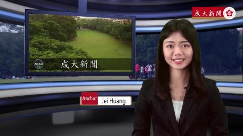 【Episode103】- Student Anchor:Jei Huang