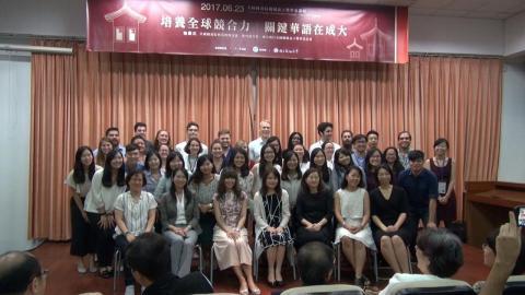 第二屆「美國國務院關鍵語言獎學金課程(CLS)  於成大開課