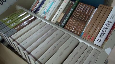 成功大學圖書館「二手書義賣活動」  歡迎捐書作公益