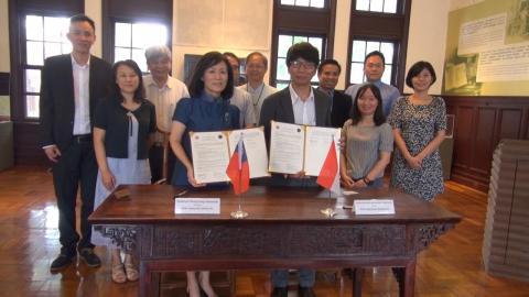 成大與印尼日惹大學簽署MOU  合作層級提升為校級