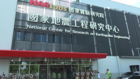 國震中心台南實驗室正式啟用  為國家耐震添新力