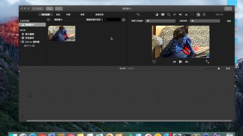 iMovie_加入影片濾鏡_2