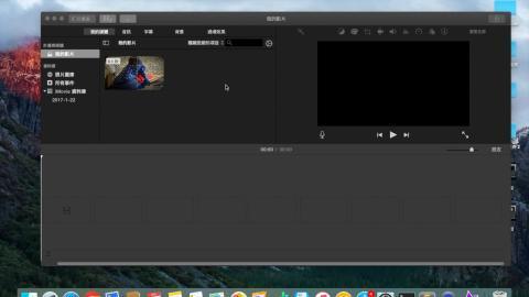 iMovie_影片速度調整_3