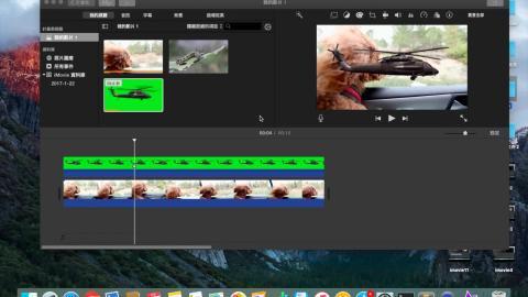 iMovie_影片加入字幕及音樂_7