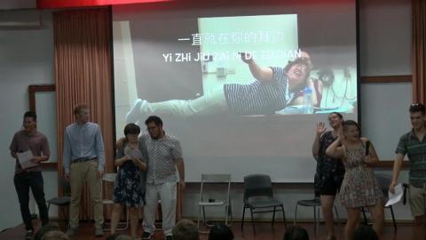 成大華語中心  TISLP「台灣之夜」展現中文學習成果