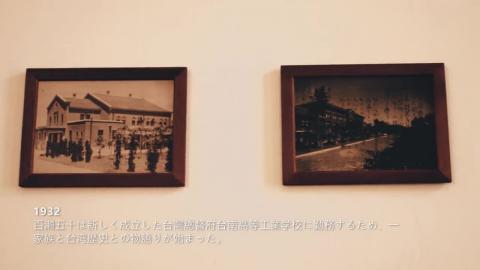百瀨五十教授與泉美代子女士紀念影片日文版
