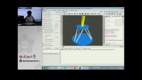 Webots軟體介紹與應用