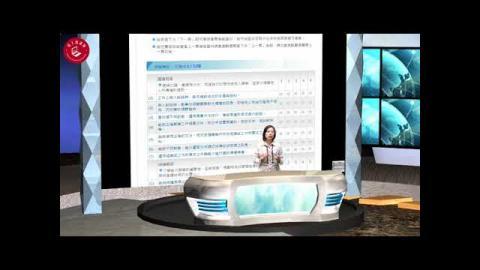 大專校院就業職能診斷平台 UCAN-3