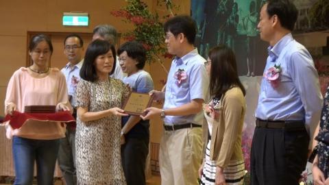 成大106教師節慶祝大會  表揚122位優良教師