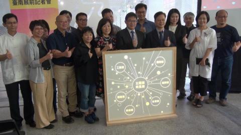 台灣設計展30日登場  1主展區及6衛星展區