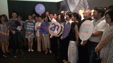 2017台灣設計展特別企劃  成大藝坊與博物館「成南形境」