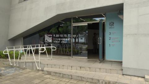 台灣設計展成大C-Hub國際館  展現台灣400年文化與循環經濟