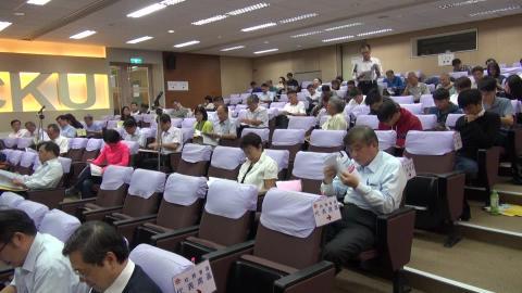 20171025校務會議08.mpg