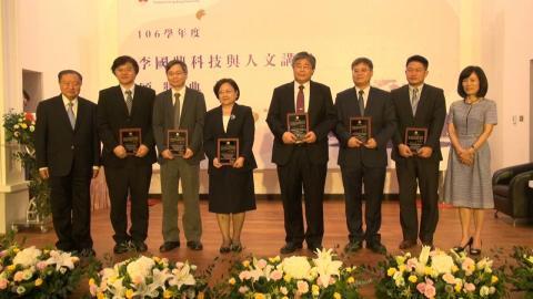 李國鼎科技與人文講座頒獎典禮  格致堂溫馨舉行