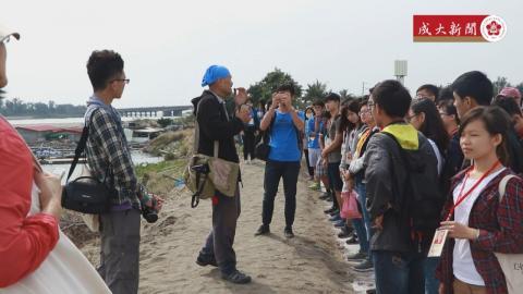 成大踏溯台南課程 帶領同學探訪台江內海