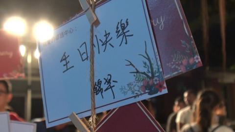 成大華語中心35週年生日  校友齊聚一堂同慶