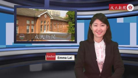 【Episode118】- Student Anchor:Emma Lai
