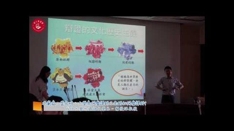 數位課程工作坊(成大磨課師MOOCs)