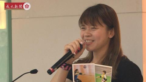 世大運排球國手楊孟樺開講 自由女神風潮席捲成大
