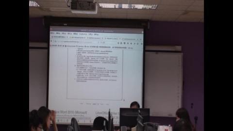 文件標準格式(2)