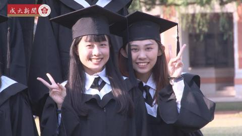 成大畢業季開跑 「成年好久」盼未來越陳越香
