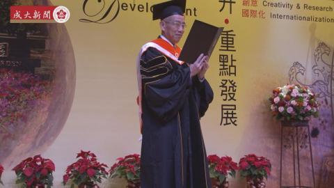 秉持信念回饋社會 傑出校友黃偉祥獲頒名譽博士