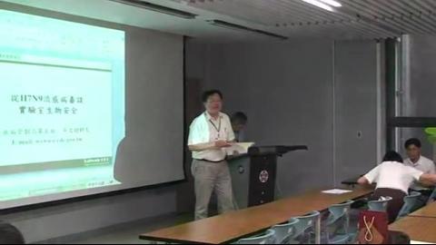2013綠色永續校園暨環境保護與安全衛生研討會 演講主題:校園健康管理