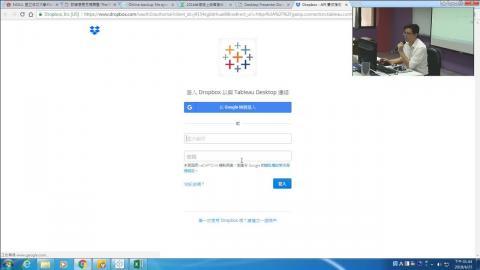 1070425_Tableau大數據視覺化分析工具(2)
